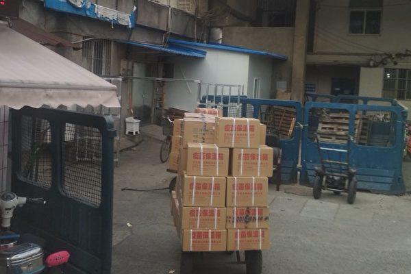 河南疫苗受害家长何方美,近期发现武汉前科生物公司动物疫苗运输程序不合规。(受访者提供)