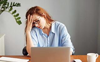 調查:疫情期間在家工作 美國人壓力更大