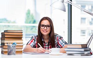 大學學習:未雨綢繆——制定學術應急預案