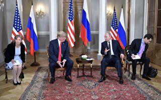 白宮:川普及普京11月11日在巴黎會面