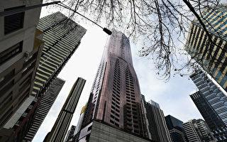墨尔本市中心办公楼 最优平均租金未来五年或涨40%