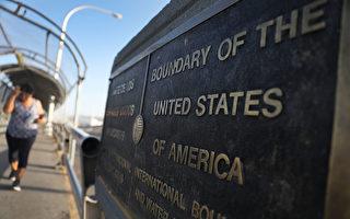 10月1日起美执行移民新规扩大遣返范围