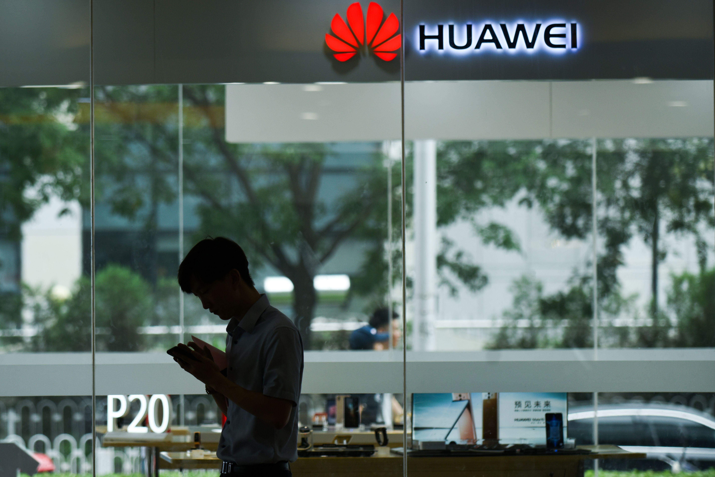 華為企圖竊取前員工技術 華裔發明家提控訴