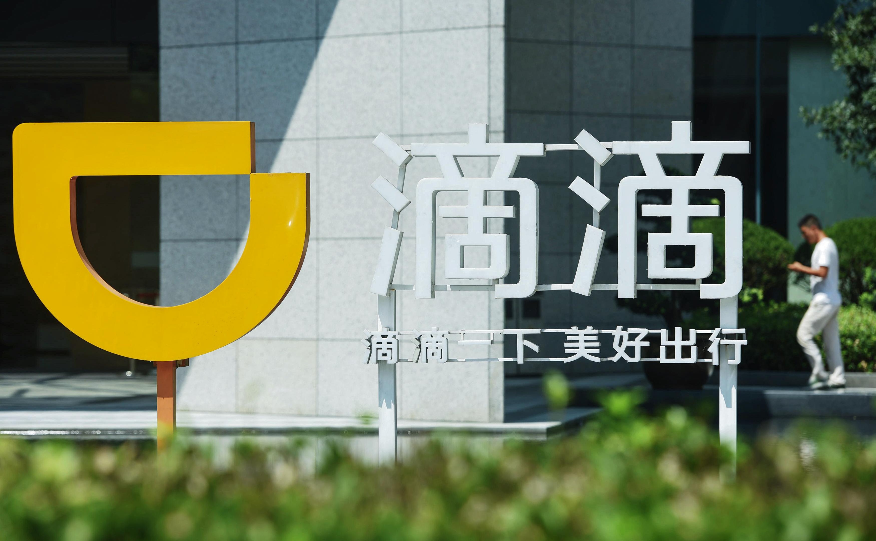 「獨角獸」籌資難 中國科技投資狂潮退卻