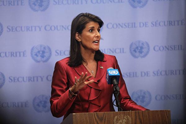 美前UN大使:若镇压香港 美中经济将中断