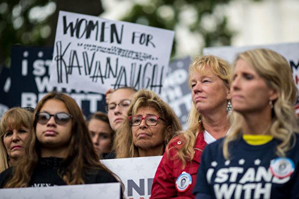 女子指控卡瓦诺 遭前男友称她为人不可靠