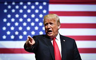 專家:美國一直沒弄懂中共 川普改對華政策