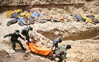 印尼灾难1350人死 女孩返回取车被浪吞噬