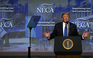 """10月2日下午,川普总统在费城举行的""""美国电气承包商协会年会""""闭幕式上演讲。(Mark Makela/Getty Images)"""