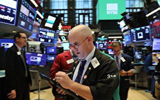美媒:贸易战中 美国股市比中国股市具优势