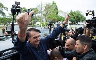 巴西總統決選在即 候選人斥中共為掠奪者