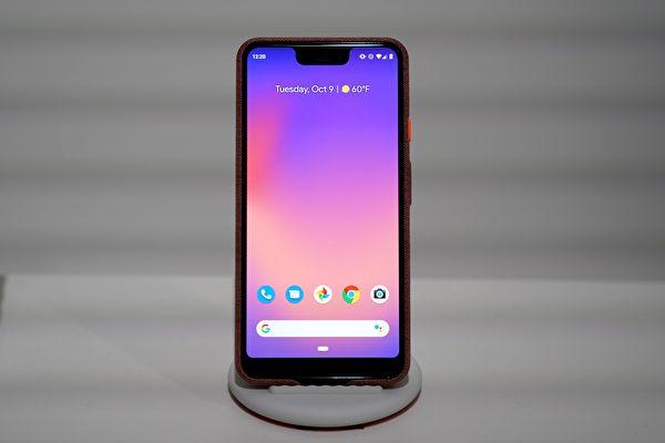 谷歌宣布推出新款手机Pixel 3和Pixel 3 XL