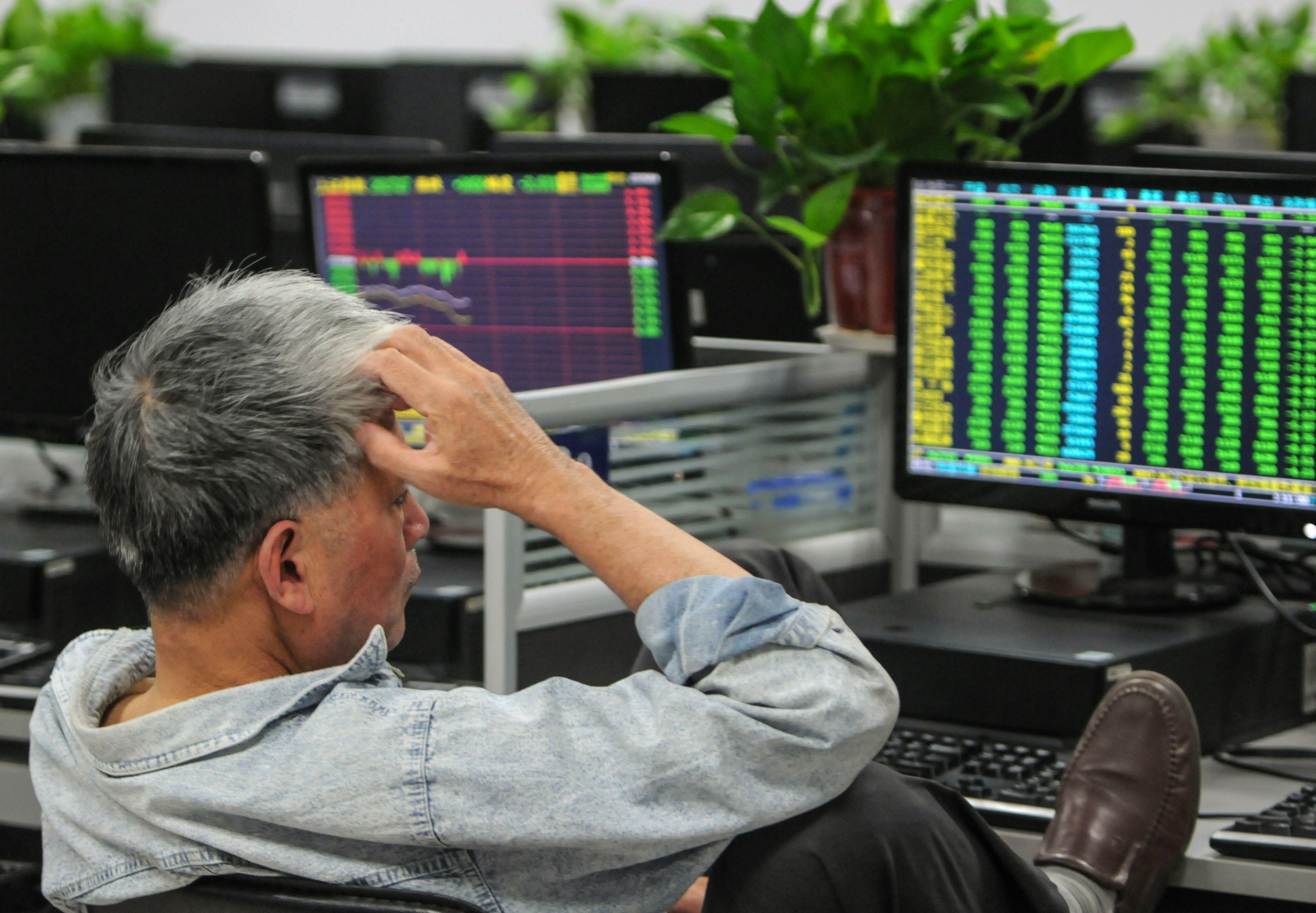 中國光大控股將儘快拋售近30種全球股票