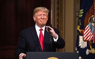 按承诺行事 川普被称为美近代最诚实总统