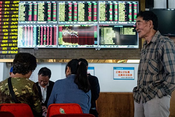 中国10%股票被抵押 股市恐陷入恶性循环