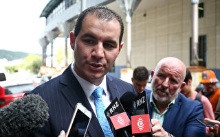 新西兰前国会议员揭中共政治献金内幕