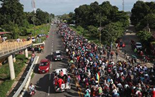 逾7000移民前往美邊境 川普批評中美洲國家