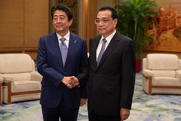 日本停止对华经援 揭示鲜为人知内情