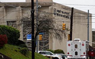 美匹茲堡槍手被控29罪 料週一出庭