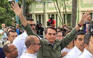 """巴西总统大选 """"巴西版川普""""波索纳洛获胜"""