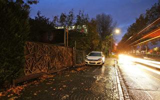 德國弗賴堡再爆難民強姦案 7敘利亞人被捕