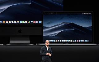 苹果发布新iPad和Mac电脑 一文看懂要点