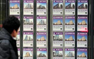 中國3月房市反彈?分析:支撐動力不足