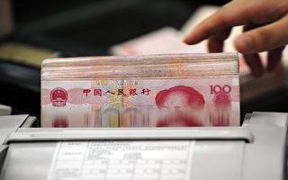 【货币市场】贸易战加剧 人民币持续贬值
