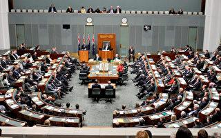 前中共官员向新西兰政党献金 盯上国会席位