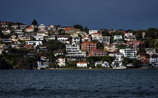 紐專家:澳洲房價下跌對新西蘭是個警告