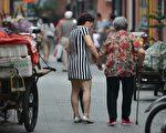 专家揭露中共谎报数据 中国经济超不过美国