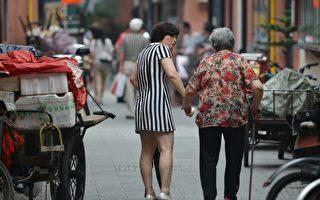 78岁老人住医养结合养老院 一个多月瘦20斤