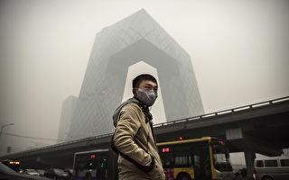 近日,京津冀空氣污染嚴重。北京市環保局預計21日本市達到「5級重度污染」。石家莊市氣象、環保部門,預計未來3天,河北省會連續出現重污染天氣。( Kevin Frayer/Getty Images)