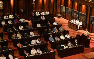 """斯里兰卡""""政变"""" 两总理争位 议会暂休会"""
