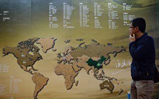 中共为何盯上这11个国家 美智库报告解密