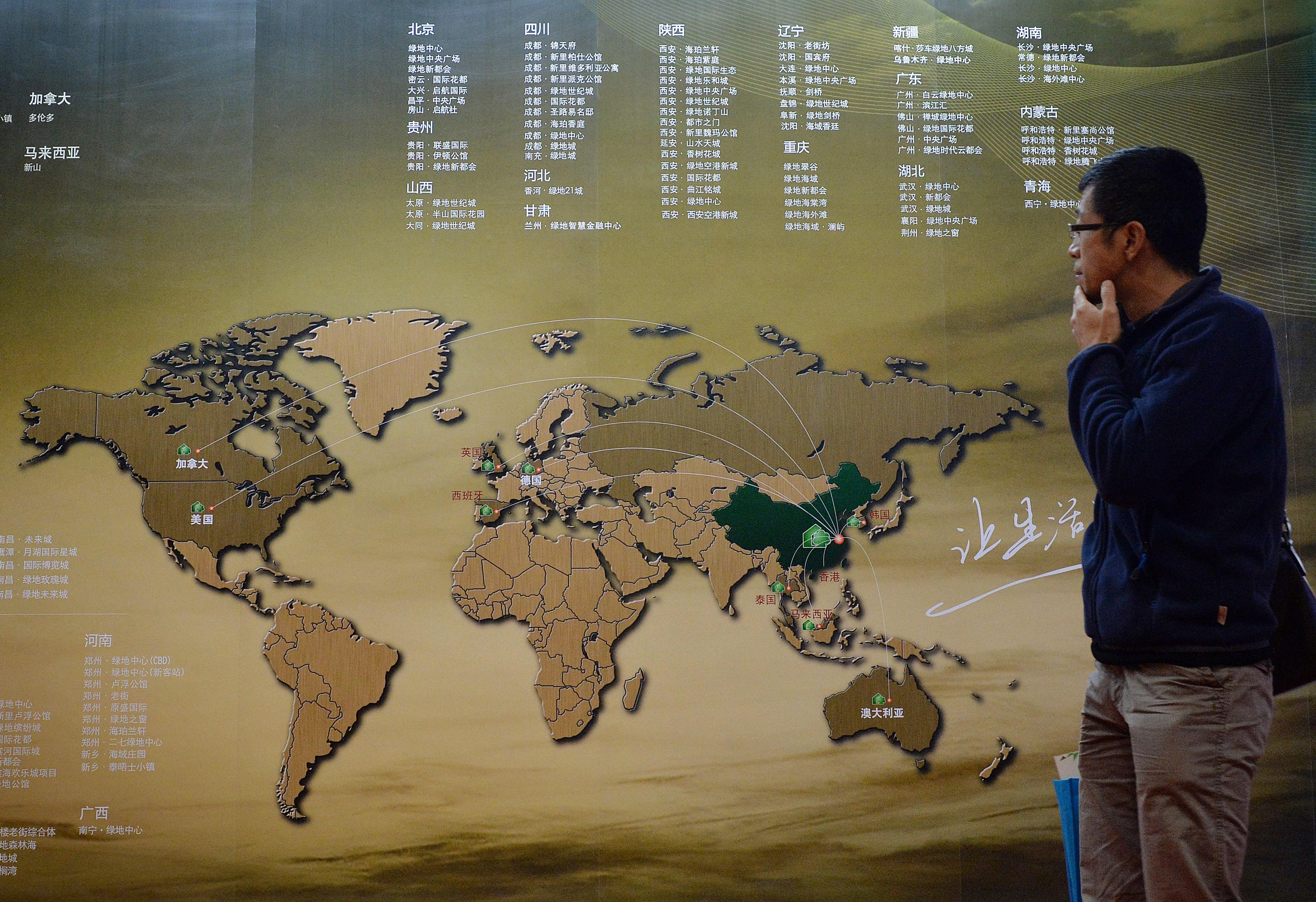 中共為何盯上這11個國家 美智囊報告解密