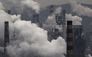 报告:空气污染致中国每年110万人过早死