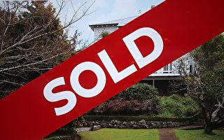 撿漏好時機 奧克蘭高端住宅價位普遍低於CV