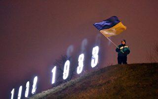 美参院:苏共制造乌克兰大饥荒 属种族灭绝