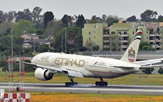 阿提哈德航班超售 墨爾本少年獨自滯留機場