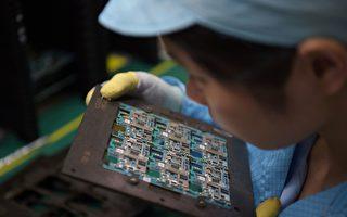 專家:美國芯片技術領先中國10-15年