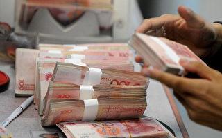 中共官员承认经济面临人民币升值等风险