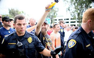 多集会上暴力攻击 极端组织4成员被起诉