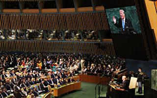 東林人:馬列教是最大邪教 聯合國不能無作為