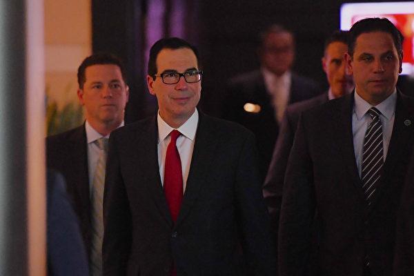 美汇率政策报告发布前 姆钦与易纲会面
