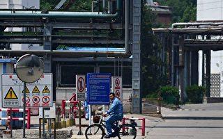 周晓辉:中石油中石化的选择证明三件事