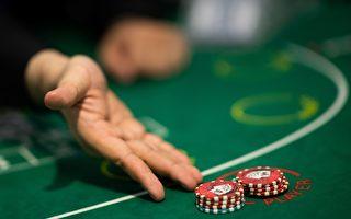 嗜賭盜款逾46萬 墨市女子獲加刑