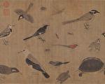历代最美画稿《写生珍禽图卷》