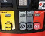 溫哥華油價週六(10月13日)衝到了$1.639/升,成為北美第一高油價。(童宇/大紀元)