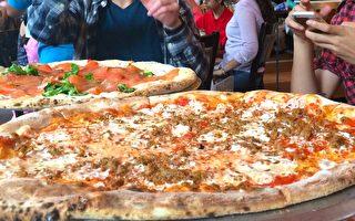 教你做出圈粉等級的比薩